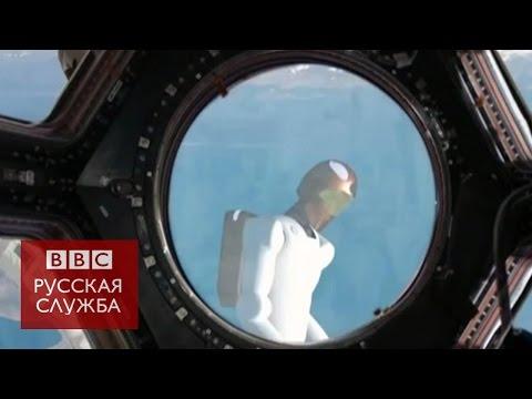 """Робот """"Валькирия"""", который полетит на Марс"""