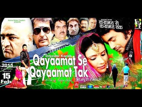 Download Qayamat Se Qayamat Tak - Hot & Sizzling Movie Full HD By Saleem Ansari & Amina Movies Creation HD Mp4 3GP Video and MP3