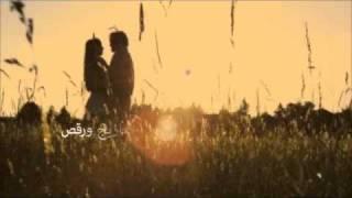 رحلة عمر - كلمات ثابت - غناء ماجد المهندس - حصرياً تحميل MP3