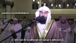 Surah Al-kafirun Al-ikhlas + Do'a Abdel Rahman Al 'ossi