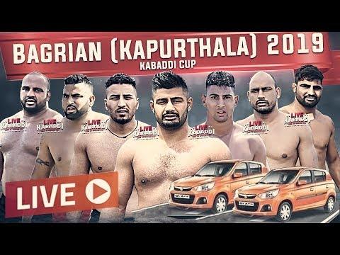 LIVE - Bagrian (Kapurthala) Kabaddi Cup 2019