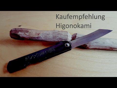 """Japanisches Taschenmesser """"Higonokami"""""""