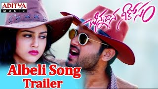Chinnadana Neekosam Albeli Song Trailer - Nithin, Mishti Chakraborty
