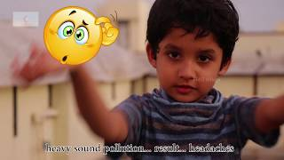 Cute Kids Message|| FUNNY || Please Save Us || You Will Definitely Think Again || Change In Society