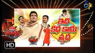 Jabardasth | 27th  December 2018 | Full Episode | ETV Telugu