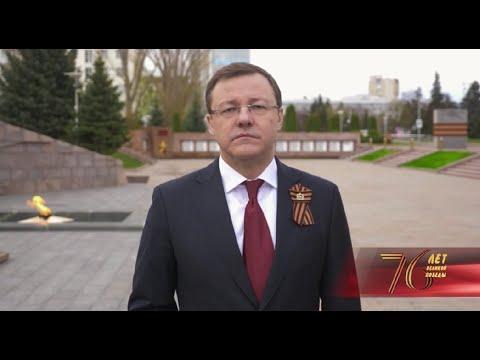 """Дмитрий Азаров: """"Мы не перестаем восхищаться героизмом и мужеством поколения победителей"""""""