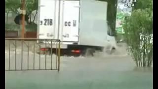 Потоп. Кострома пос. Волжский.