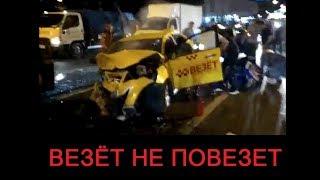 ДТП: Москва, Варшавское шоссе д.16, авария нетакси Вёзет