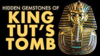 The Hidden Gemstones Of King Tuts Tomb