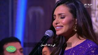 """تحميل اغاني صاحبة السعادة  ميدلي كارمن سليمان """"أنا وأختي - القناص - إيروكا"""" MP3"""