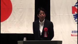 安倍晋三氏講演2011その2
