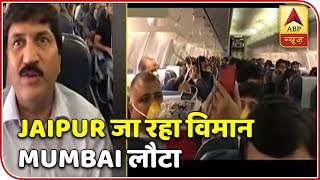 "Passengers Travelling In Jet Airways Mumbai-Jaipur Flight Tell Flight Had ""Poor Management"" 