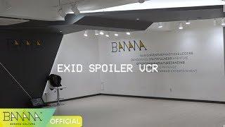 [EXID(이엑스아이디)]