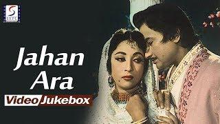 Jahan Ara | Video Songs Jukebox | Mala Sinha   - YouTube
