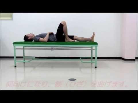 下向胸上げ 改善エクササイズ①【フィジカルチェック用】