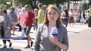 У Борисполі сотні інвесторів залишилися без житла