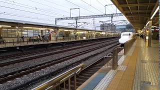 Shinkanse N700 - part 2