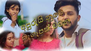Mp3 Kadu Paharin Gela Song Download