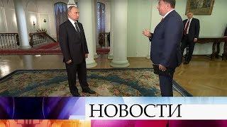 Владимир Путин дал эксклюзивное интервью Первому каналу после встречи в Хельсинки.