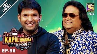 The Kapil Sharma Show - दी कपिल शर्मा शो-Ep-96 - Bappi Lahiri In Kapil's Show - 9th Apr, 2017