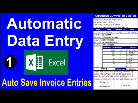 How To Create Fully Automatic invoice in excel Hindi || Auto Save,Auto Backup Invoice Entries