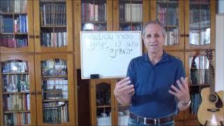 2-היסטוריה ואקטואליה בעידן הקורונה הרצאה 2