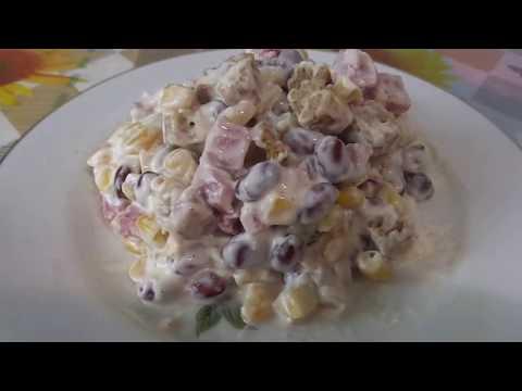 Очень вкусный,сытный и красивый праздничный салат из колбасы, фасоли, кукурузы и сухариков