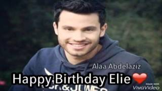 Happy Birthday Elieelia (11 14 MB) 320 Kbps ~ Free Mp3 Songs