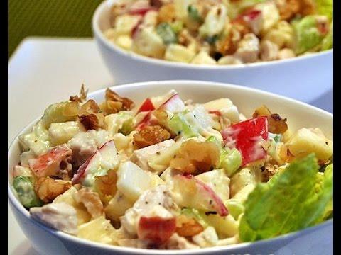 Салат Австралийский. Рецепты простых праздничных салатов