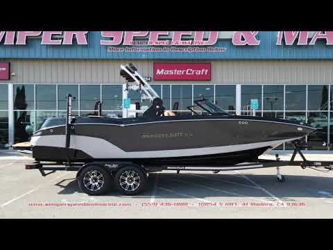 2021 Mastercraft NXT 24 in Madera, California - Video 1