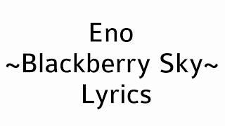 Eno   Blackberry Sky   Lyrics