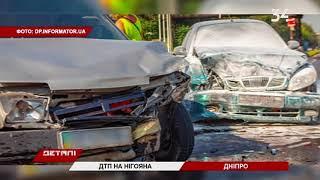 Лобовое столкновение в Днепре: пострадал водитель и пассажир авто