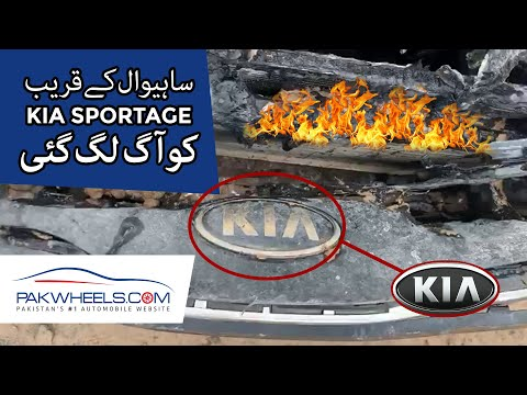 Kia Sportage Caught Fire in Pakistan | PakWheels Weekly