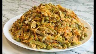 """САЛАТ """"ОБЖОРКА"""" ПОТРЯСАЮЩЕ ВКУСНЫЙ!!! / Новогодний Салат 2019 / Salad Gourmand"""