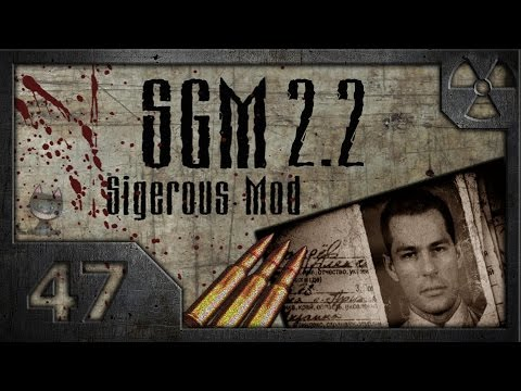 Сталкер Sigerous Mod 2.2 (COP SGM 2.2) # 47. Подземелья Агропрома (финал).