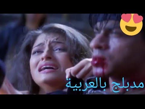 مشاهدة افلام شاروخان مدبلج بالعربية