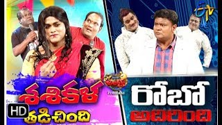 Extra Jabardasth – Comedy Show – 18th Oct