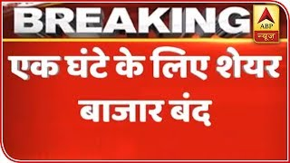 3090 Points Drop In Sensex, Stock Market Closed For One Hour   ABP News