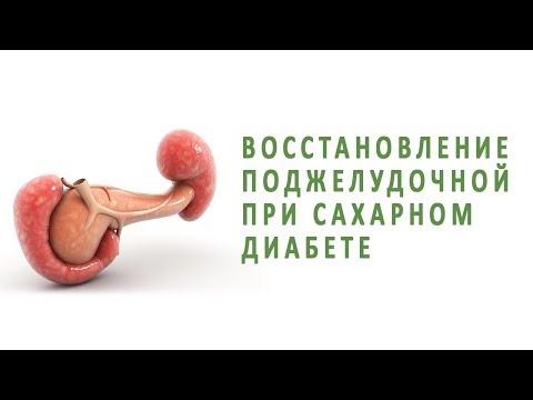 Захар в норма венозна кръв при бременни жени
