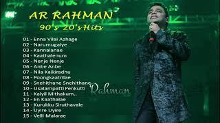 AR Rahman Hits Vol 3 | Melody Songs | All Time Favorites | Jukebox | 90's 20's Tamil Hits.