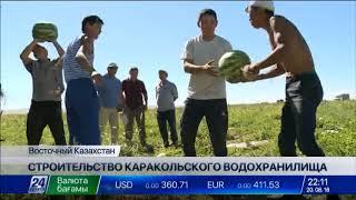 Выпуск новостей 22:00 от 20.08.2018