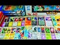 Retour de BROCANTE POKEMON #1 30 CARTES POKEMON ULTRA-RARE ! SHINY ET EX...