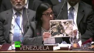 Дебаты Совета Безопасности ООН по положению на Ближнем Востоке