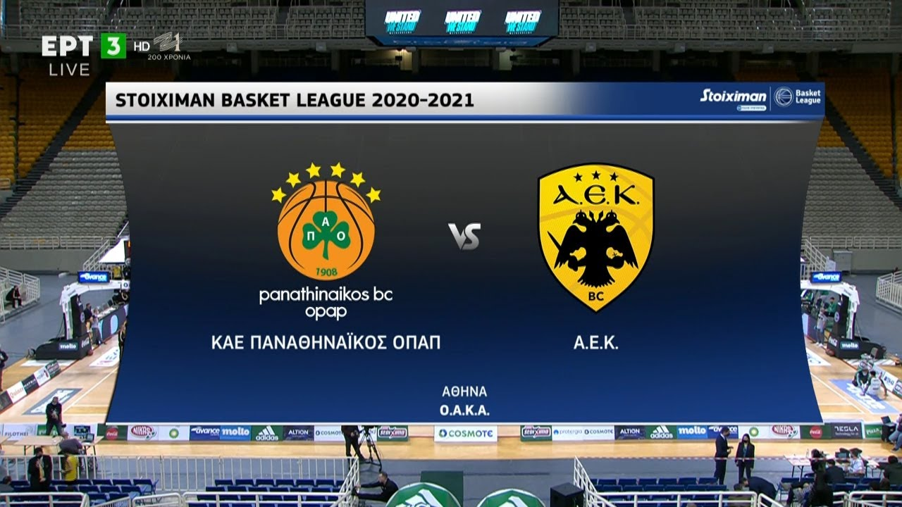 Basket League   Παναθηναϊκός – ΑΕΚ 80-75   HIGHLIGHTS   10/01/2021   ΕΡΤ
