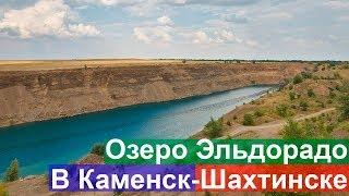 Отдых лесное озеро ростовская область ольгинская