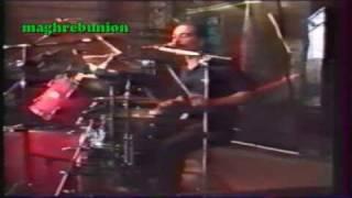 Raïna Raï  Live A Nyon (Suisse) 1986/  فرقة راينا راي   حفلة سويسرا