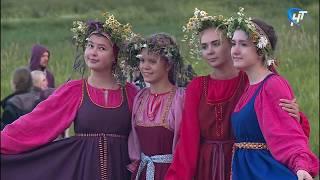 В Новгородском районе отметили Иванов день