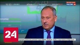 ТПП: Китаю тоже интересен Казахстан, поэтому нам надо торопиться