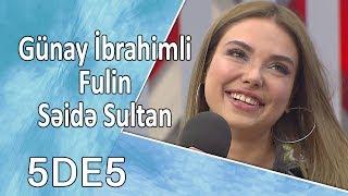 5də5 - Günay İbrahimli, Fulin, Səidə Sultan - Xəzər TV 10 Il  (05.10.2017)