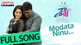 Modata Ninu full song II Shourya Songs II Manchu Manoj